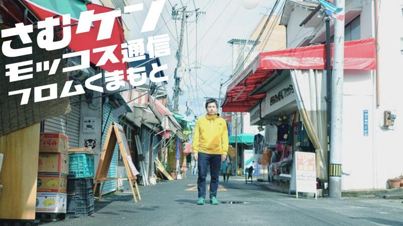 熊本では街中でホタルが見れるって本当?江津湖に蛍を見に行った結果