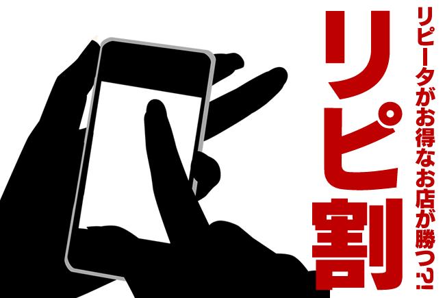 blog-0226-01