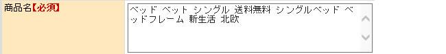 blog-0328-25