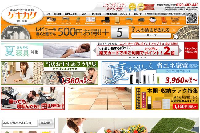 0630-blog-01