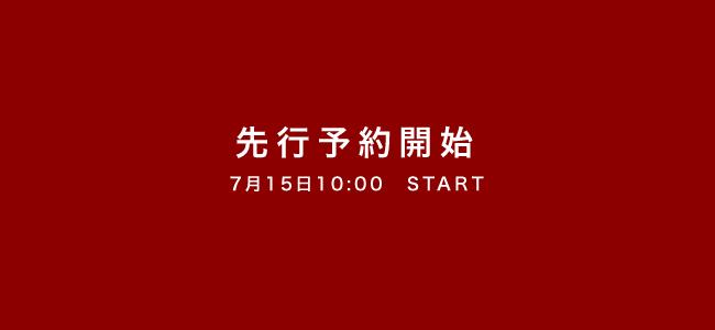 blog-0715-07