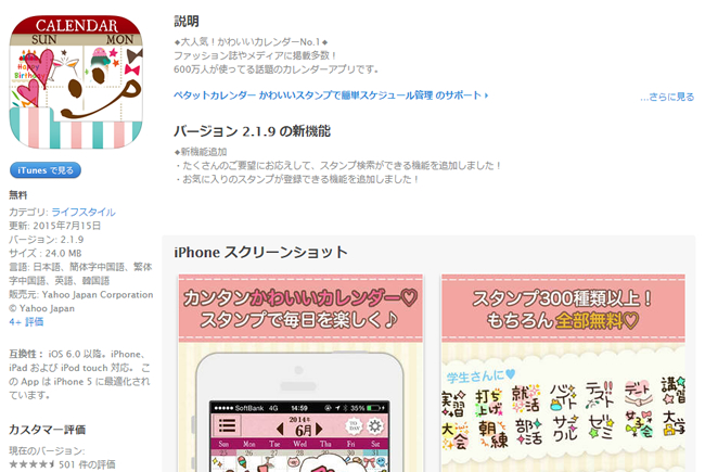 blog-0730-09