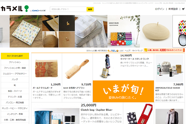 blog-0730-11