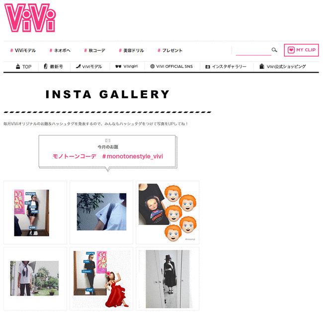 0924blog-09