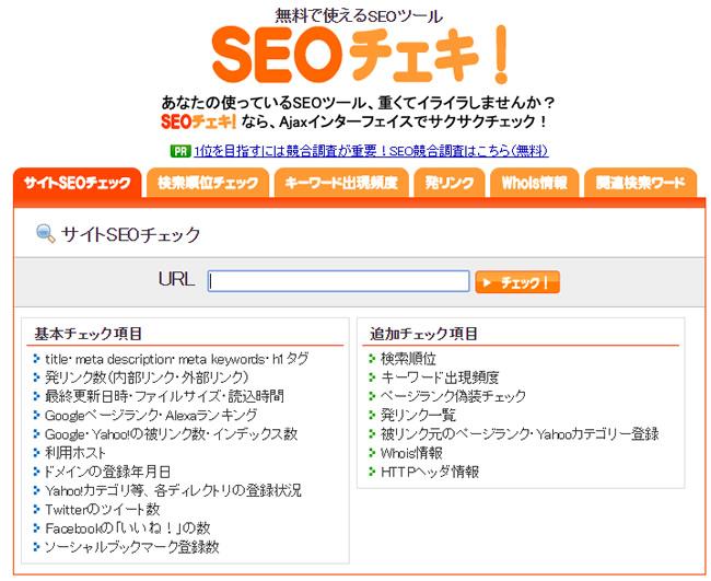 1008-blog-03
