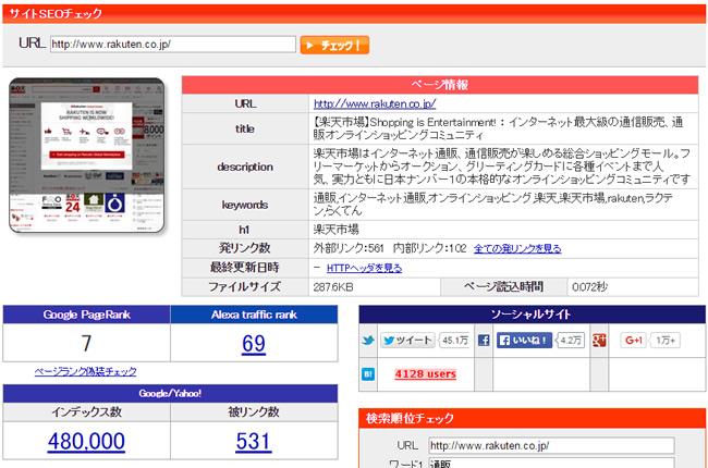 1008-blog-04