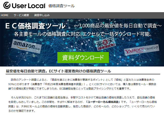 1008-blog-06