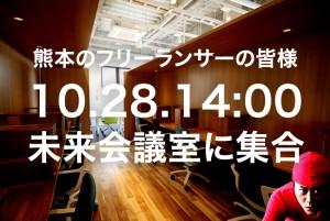 【10月28日(水)14:00~】参加無料★デザイナー向けECセミナー★ by ...