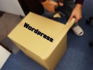 wordpressのデータ移行に不安なあなたへ届けたい。