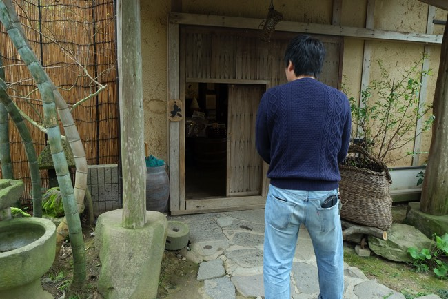 亭ノ元 熊本