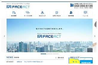 株式会社 FACE ACT