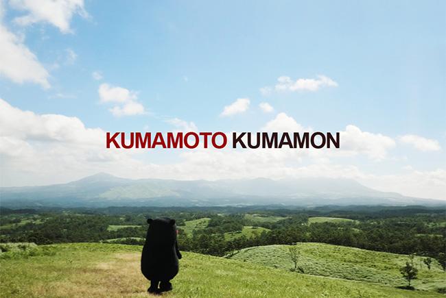 kumamon01