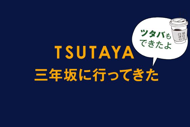 tutaba