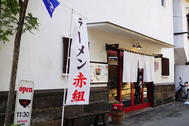 赤組 熊本