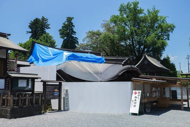 阿蘇神社 地震