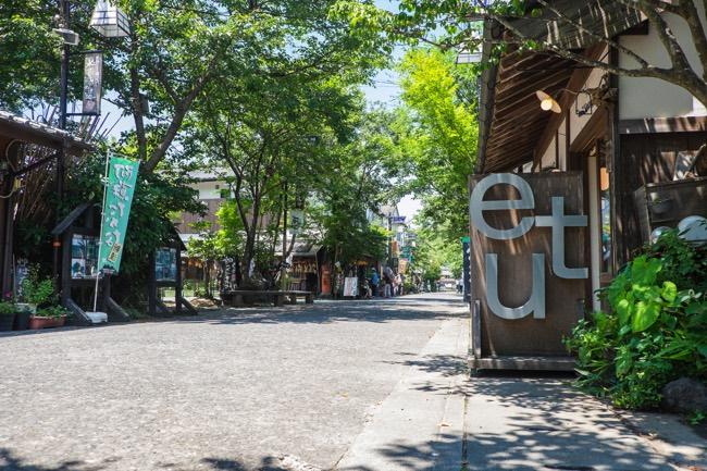 阿蘇一の宮商店街