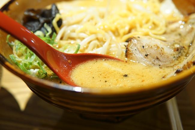 味噌乃家 スープ