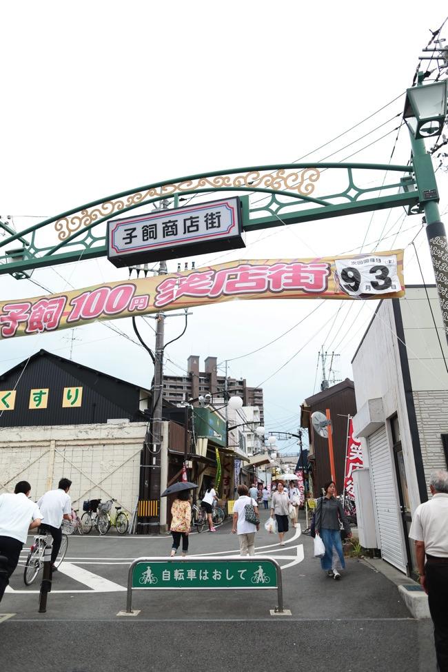 子飼商店街 熊本