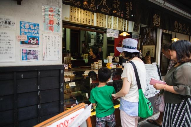 子飼商店街 寿司