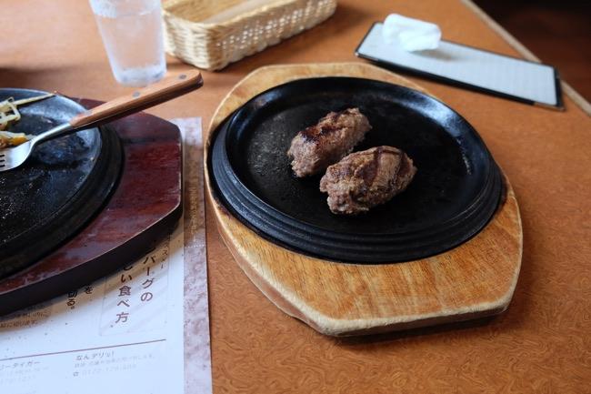 熊本 ハンバーグ