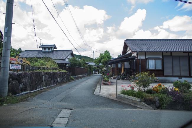 平山温泉 熊本