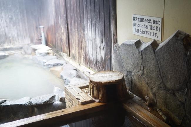 露天風呂 熊本