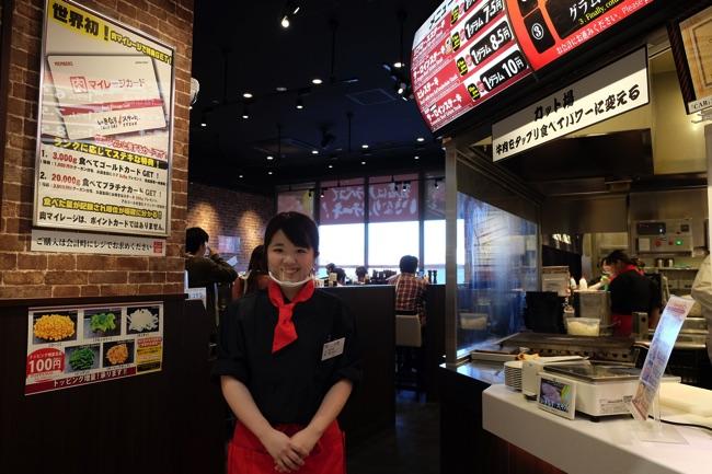 いきなりステーキ 熊本