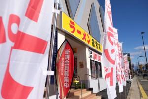 熊本2店舗目の来来亭がオープン!来来亭メガガイア本山店にいってきた