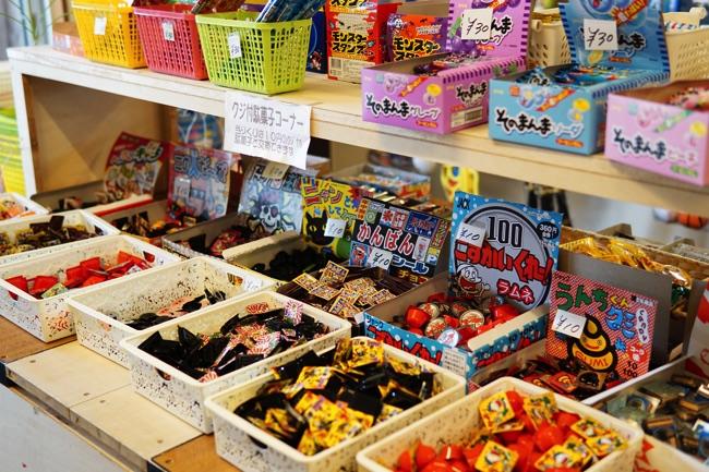 駄菓子屋 熊本