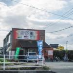 熊本の怪しすぎるお店「くじ王」に行ったらそこは楽園...