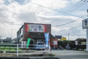 熊本の怪しすぎるお店「くじ王」に行ったらそこは楽園だった