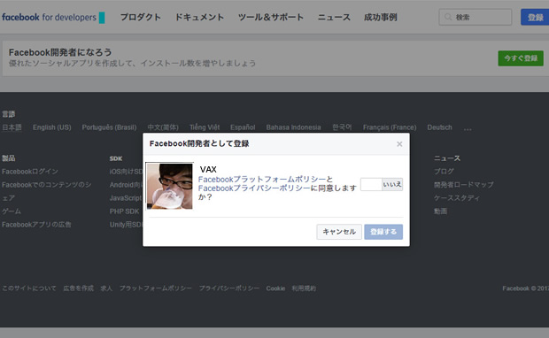 blog20170117002