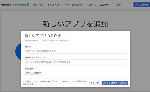 blog20170117003