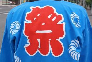 今日は◯◯の日!熊本でサービスデーがあるお店を集めてみました