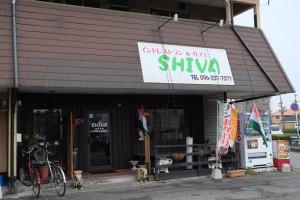 親切で気さくなインド人が作るインドカレーのお店SHIVA(シバ)に行ってきた