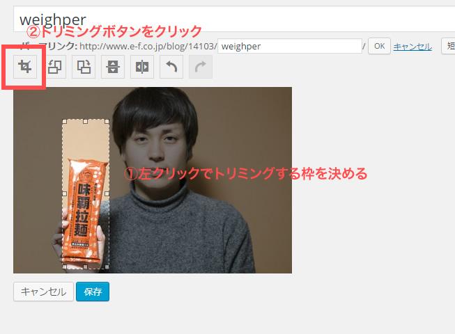 blog20170406_003