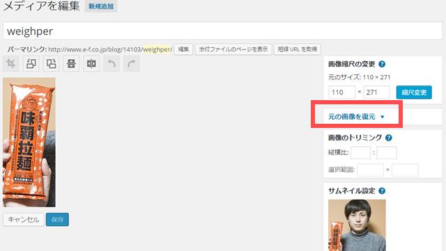 blog20170406_004