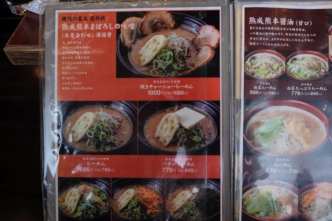 西川商店 メニュー