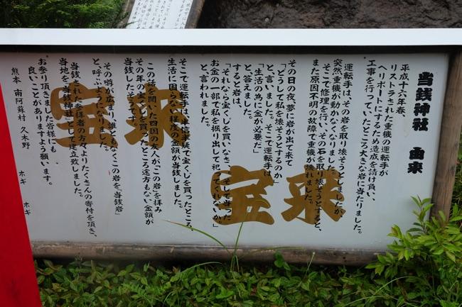 ほぎほぎ神社