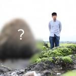 熊本天草の秘所「おっぱい岩」が思ってた以上におっぱ...