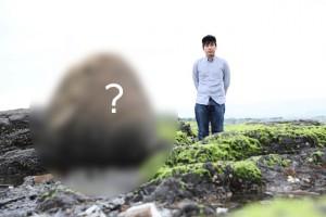 熊本天草の秘所「おっぱい岩」が思ってた以上におっぱいだった