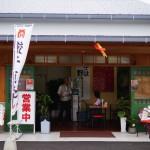 あの「弐ノ弐」の餃子直売所がオープン!手軽に弐ノ弐...