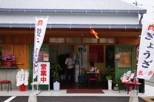 あの「弐ノ弐」の餃子直売所がオープン!手軽に弐ノ弐の餃子が味わえるとファンの間で...