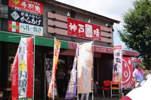 カリカリ&ふわとろ系の「神戸たこ焼」が美味い!熊本の絶品たこ焼き紹介