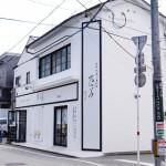 食パン専門店「乃が美」が熊本にオープン!行列のでき...