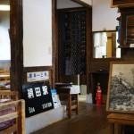 駅舎カフェ「網田レトロ館」が雰囲気抜群でとても良い...