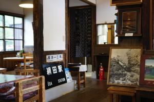 駅舎カフェ「網田レトロ館」が雰囲気抜群でとても良いところだった