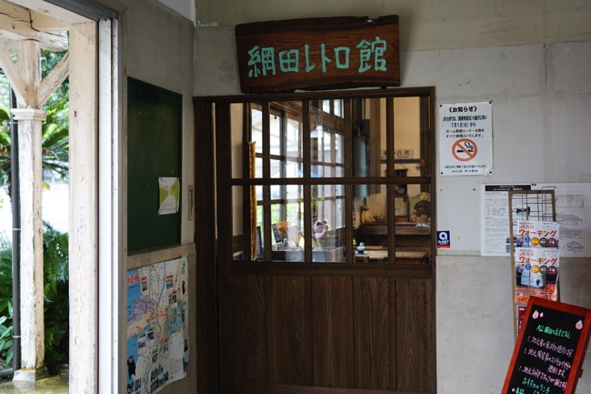 網田駅 カフェ
