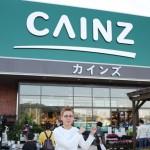 【独占取材】カインズ 熊本 宇土店がオープン!写真...