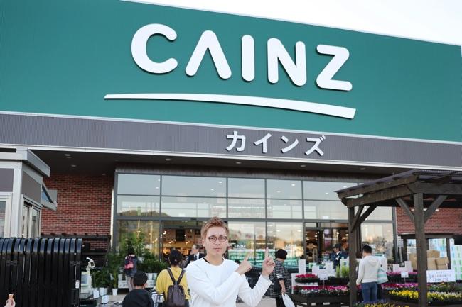 カインズ 熊本